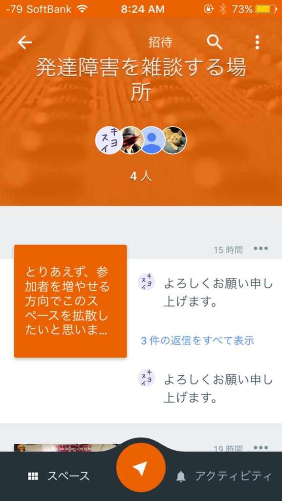f:id:kiyosui:20160528223023p:plain