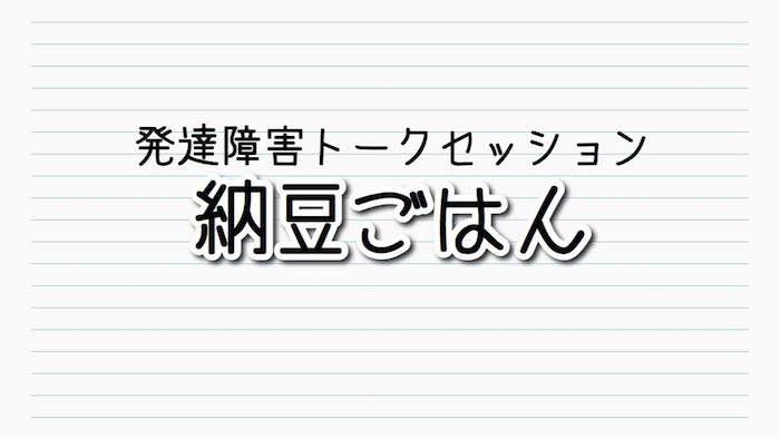 f:id:kiyosui:20160602180342j:plain