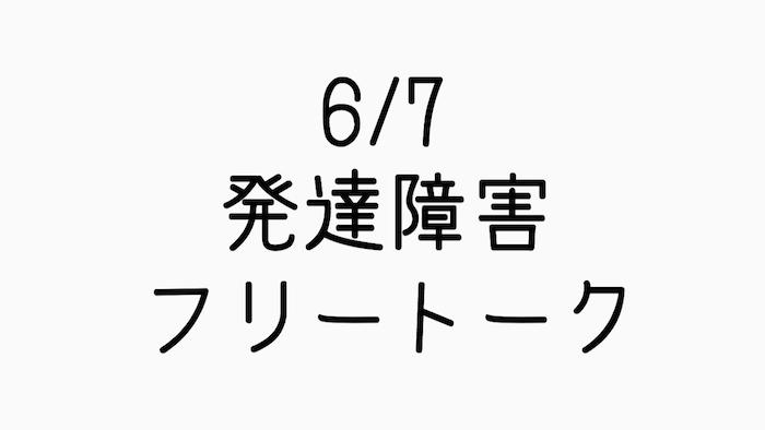 f:id:kiyosui:20160605153311j:plain