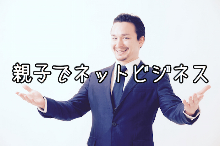 f:id:kiyosui:20160606122136j:plain