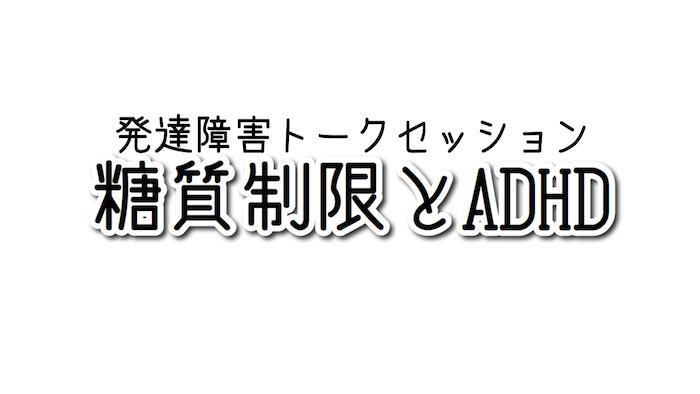 f:id:kiyosui:20160609144422j:plain