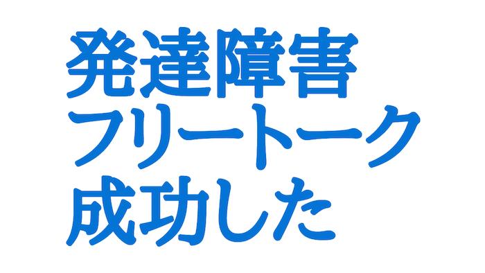f:id:kiyosui:20160610102127j:plain