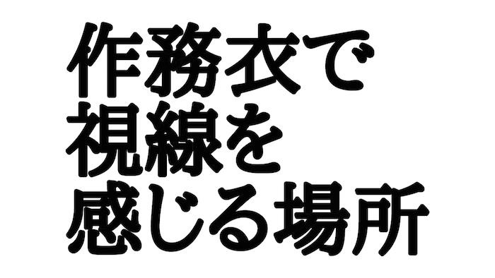 f:id:kiyosui:20160613121539j:plain