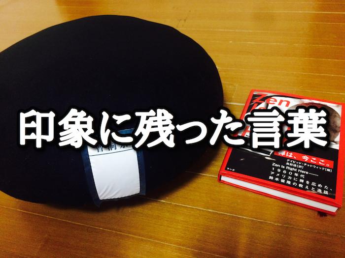 f:id:kiyosui:20160615121619j:plain