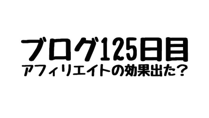 f:id:kiyosui:20160616132643j:plain