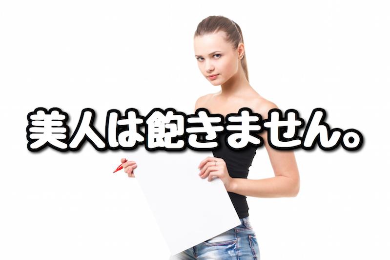 f:id:kiyosui:20160617113022j:plain