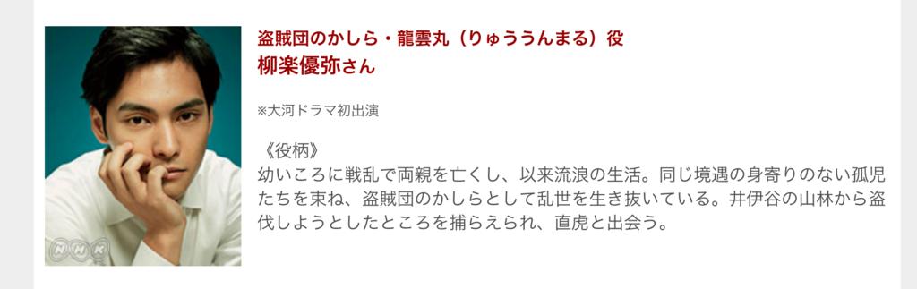 f:id:kiyosui:20160618112535p:plain