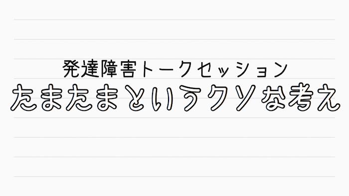 f:id:kiyosui:20160619123742j:plain