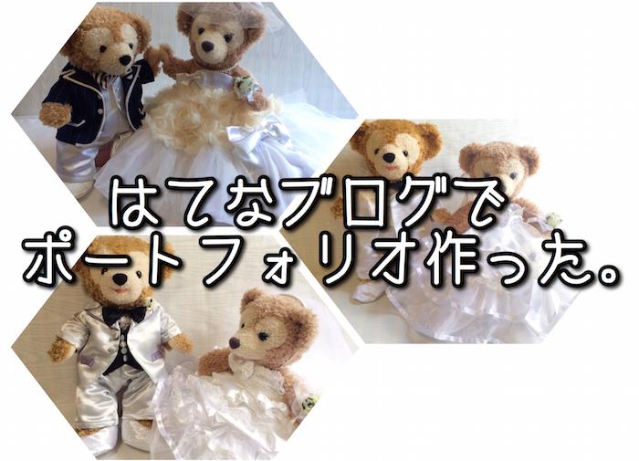 f:id:kiyosui:20160620102303j:plain