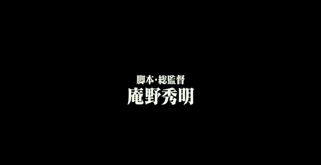 f:id:kiyosui:20160620113251p:plain