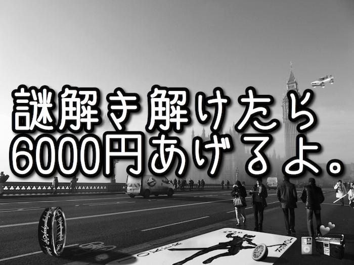 f:id:kiyosui:20160625134644j:plain