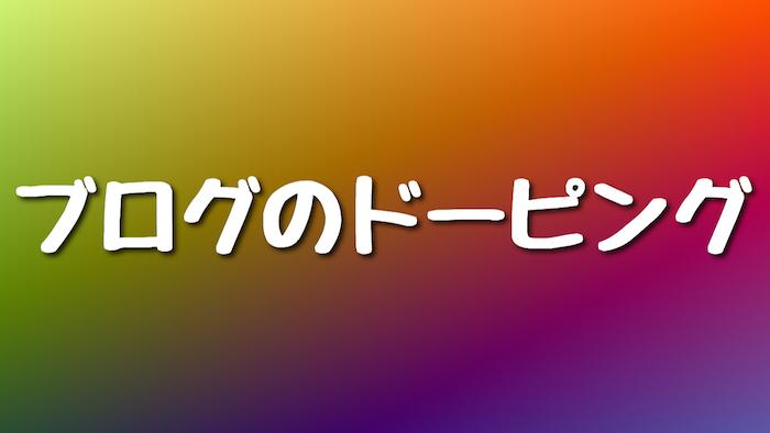 f:id:kiyosui:20160627120155j:plain