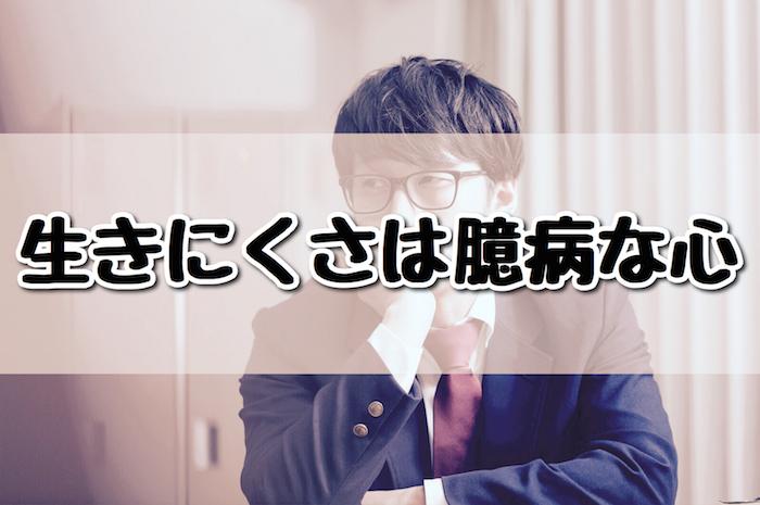 f:id:kiyosui:20160630112633j:plain