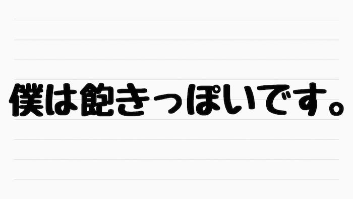 f:id:kiyosui:20160704115756j:plain