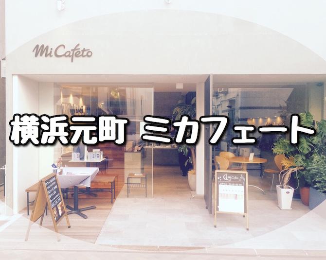 f:id:kiyosui:20160706203144j:plain