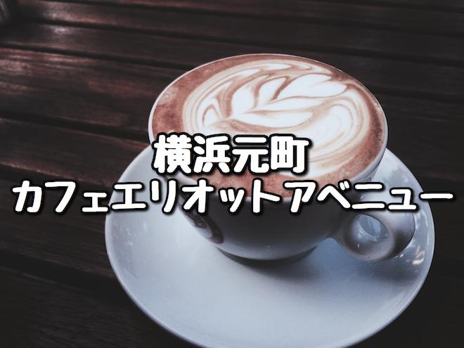 f:id:kiyosui:20160707104748j:plain