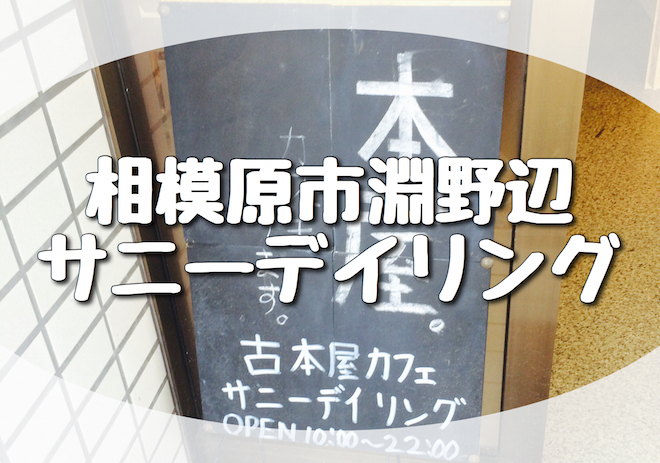 f:id:kiyosui:20160712161340j:plain