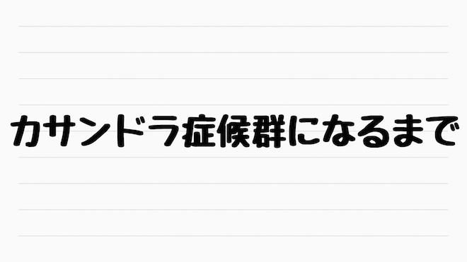f:id:kiyosui:20160720212425j:plain