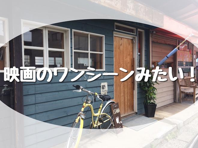 f:id:kiyosui:20160721140104j:plain