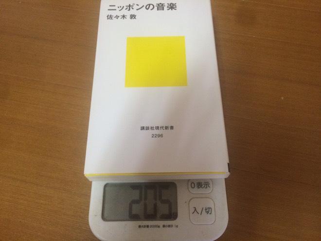 f:id:kiyosui:20160725114743j:plain