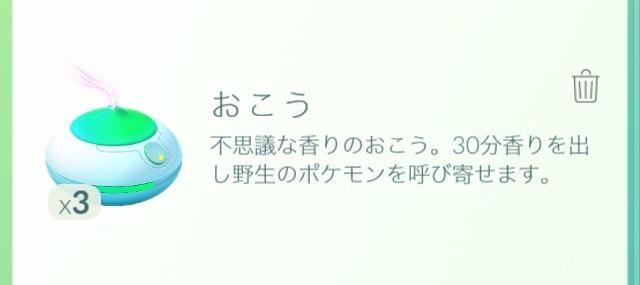 f:id:kiyosui:20160725121306j:plain