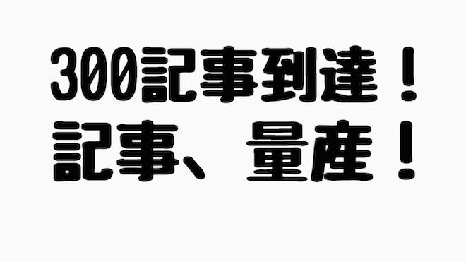 f:id:kiyosui:20160726115331j:plain