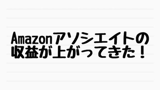 f:id:kiyosui:20160729225131j:plain