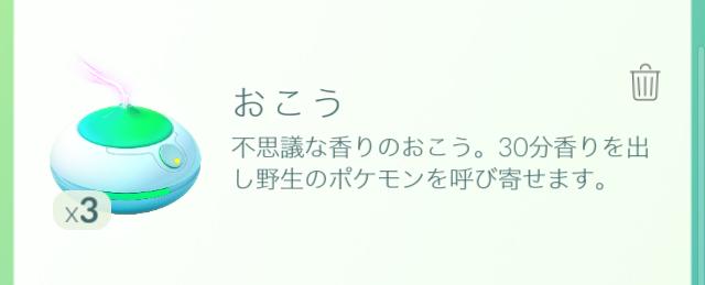 f:id:kiyosui:20160731170525p:plain