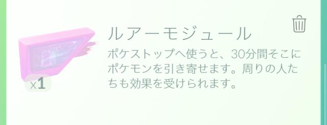 f:id:kiyosui:20160731171907p:plain