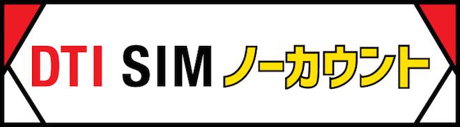f:id:kiyosui:20160802183538p:plain