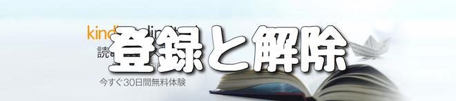 f:id:kiyosui:20160803120601j:plain