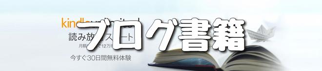 f:id:kiyosui:20160803124345j:plain