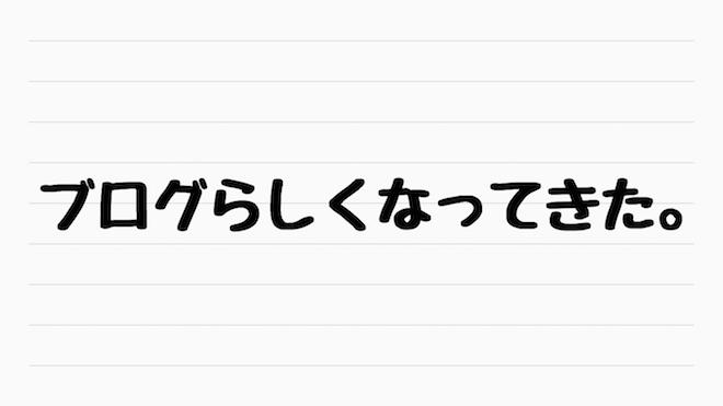 f:id:kiyosui:20160808190537j:plain