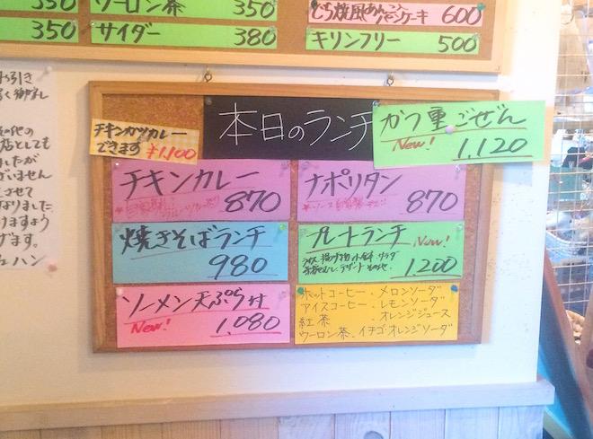 f:id:kiyosui:20160809105300j:plain
