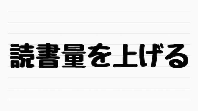 f:id:kiyosui:20160810125246j:plain