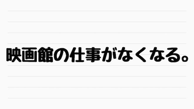 f:id:kiyosui:20160812120905j:plain