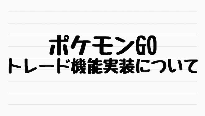 f:id:kiyosui:20160813093010j:plain