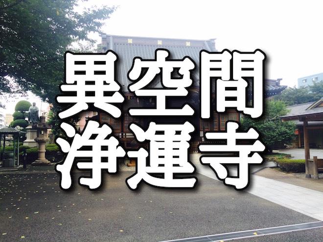 f:id:kiyosui:20160816142525j:plain