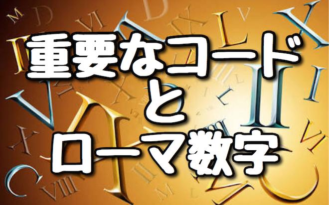 f:id:kiyosui:20160816155802j:plain