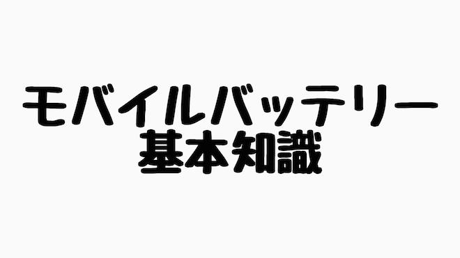 f:id:kiyosui:20160818114510j:plain