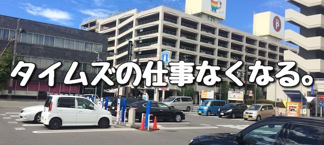 f:id:kiyosui:20160821213041j:plain