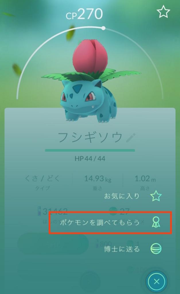 f:id:kiyosui:20160825102623j:plain