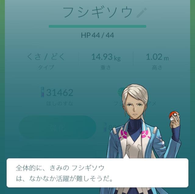 f:id:kiyosui:20160825102916j:plain