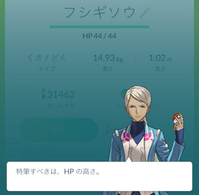 f:id:kiyosui:20160825102927j:plain