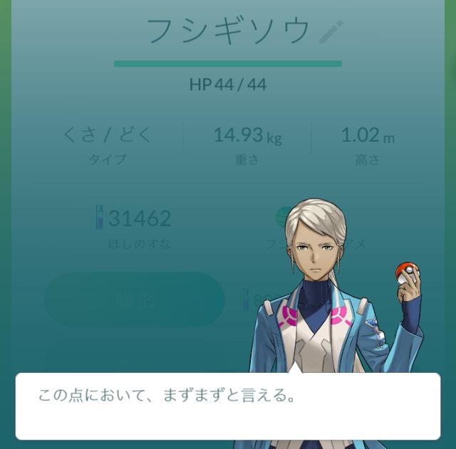 f:id:kiyosui:20160825102938j:plain