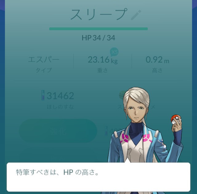 f:id:kiyosui:20160825103728j:plain