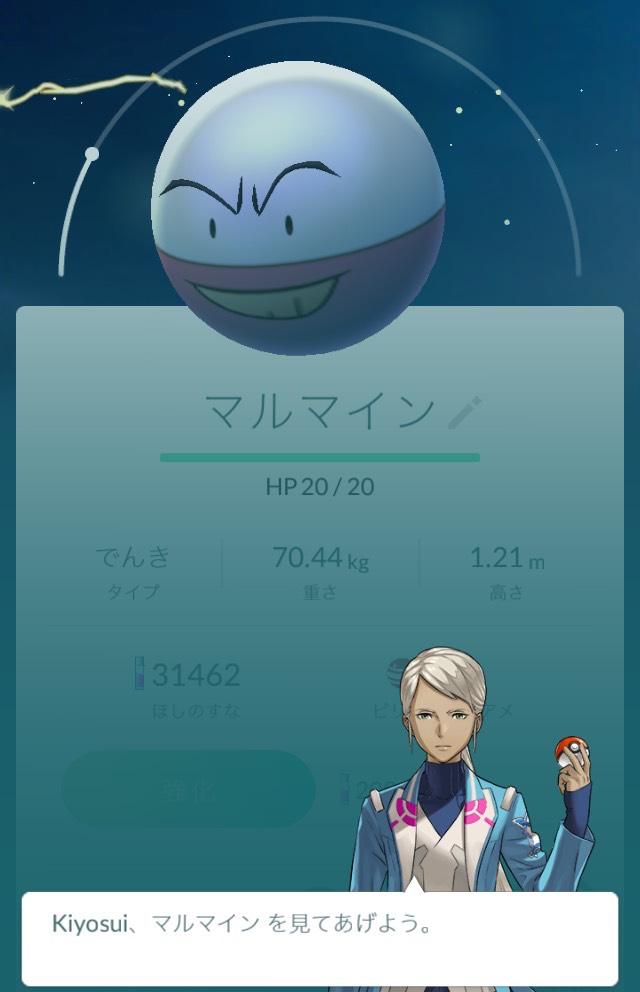 f:id:kiyosui:20160825103948j:plain