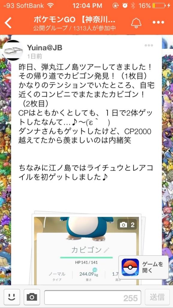 f:id:kiyosui:20160902120847j:plain