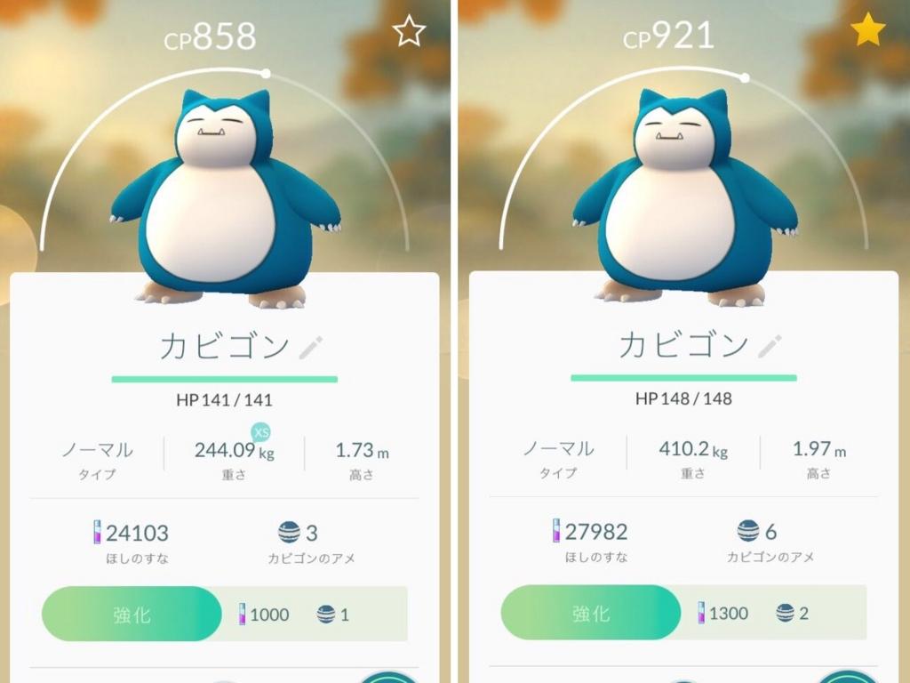f:id:kiyosui:20160902121122j:plain