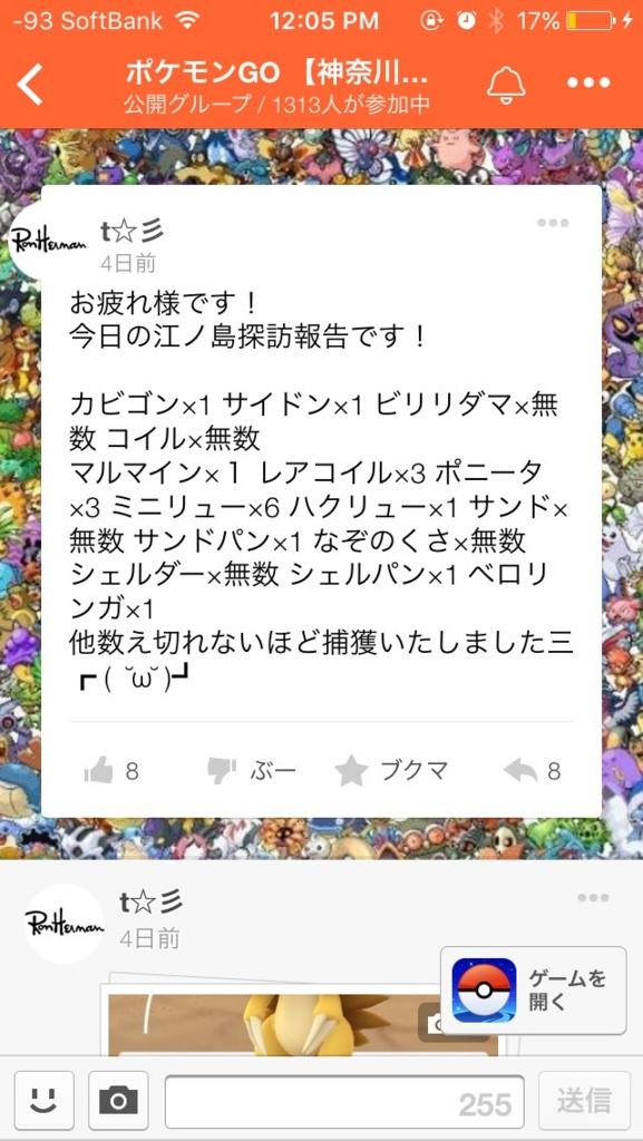 f:id:kiyosui:20160902121144j:plain